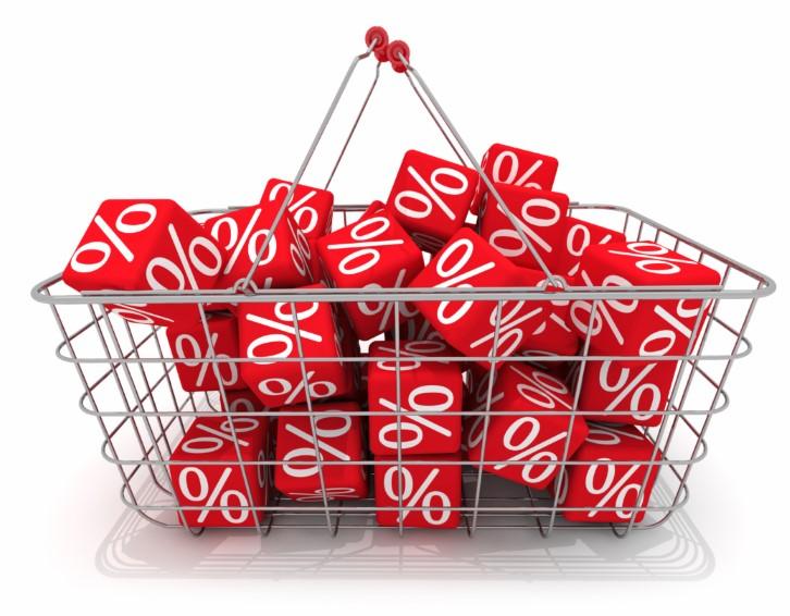 Новые скидки и снижение цен