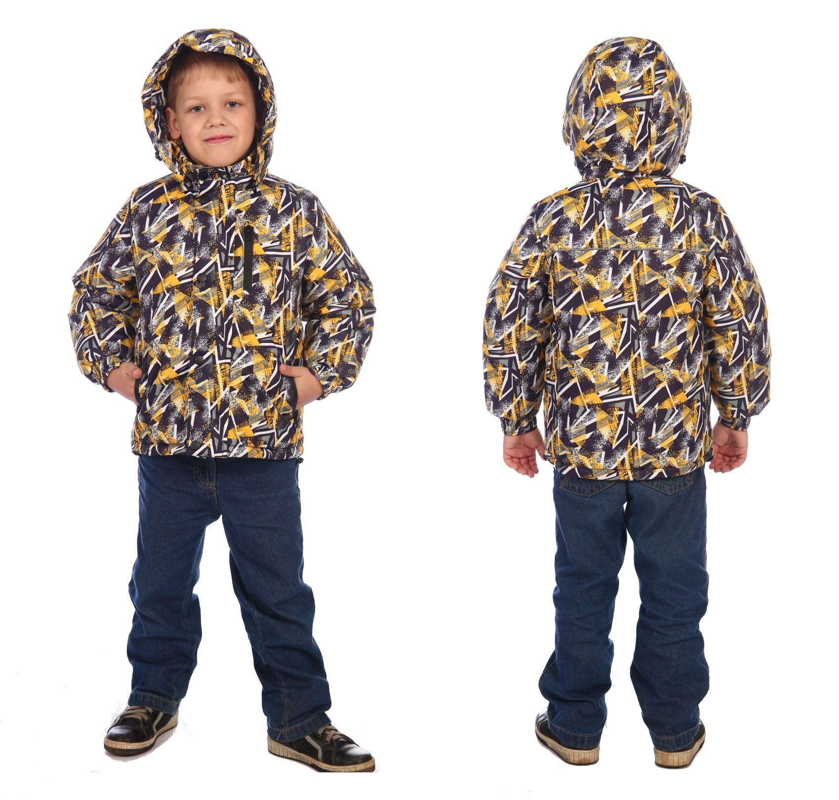 Детская зимняя куртка Форсаж