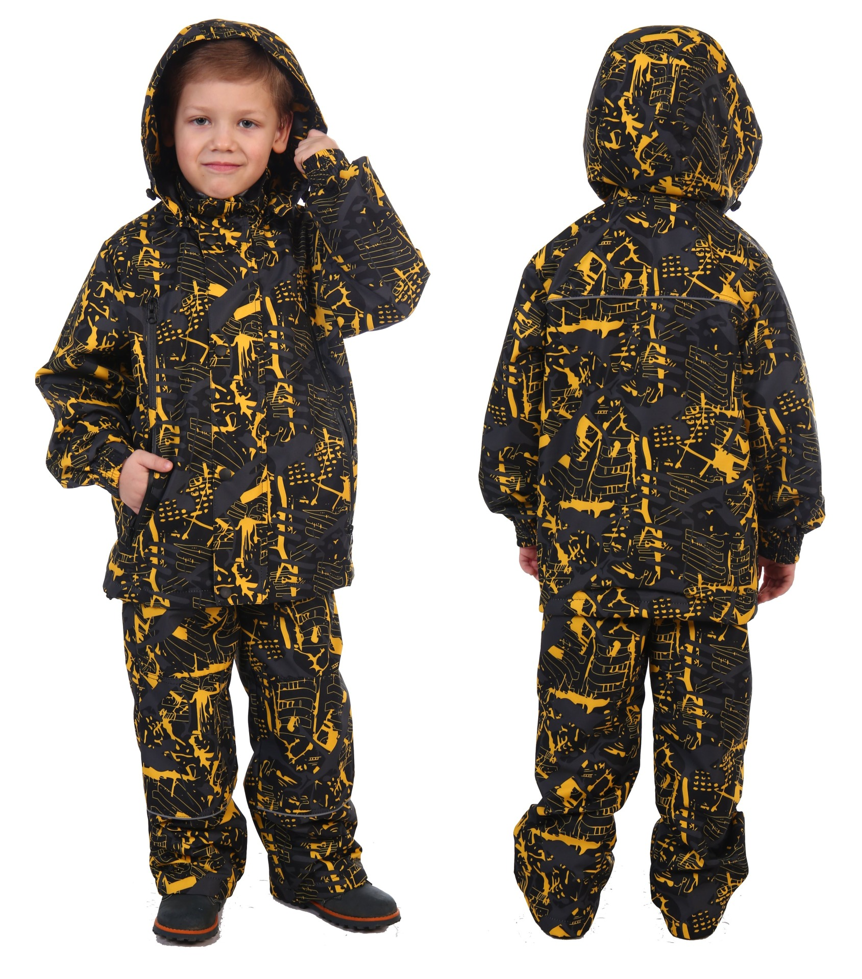 Детский костюм Мегаполис