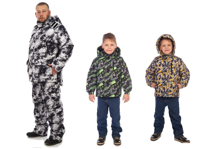 Новый зимние костюм и куртка