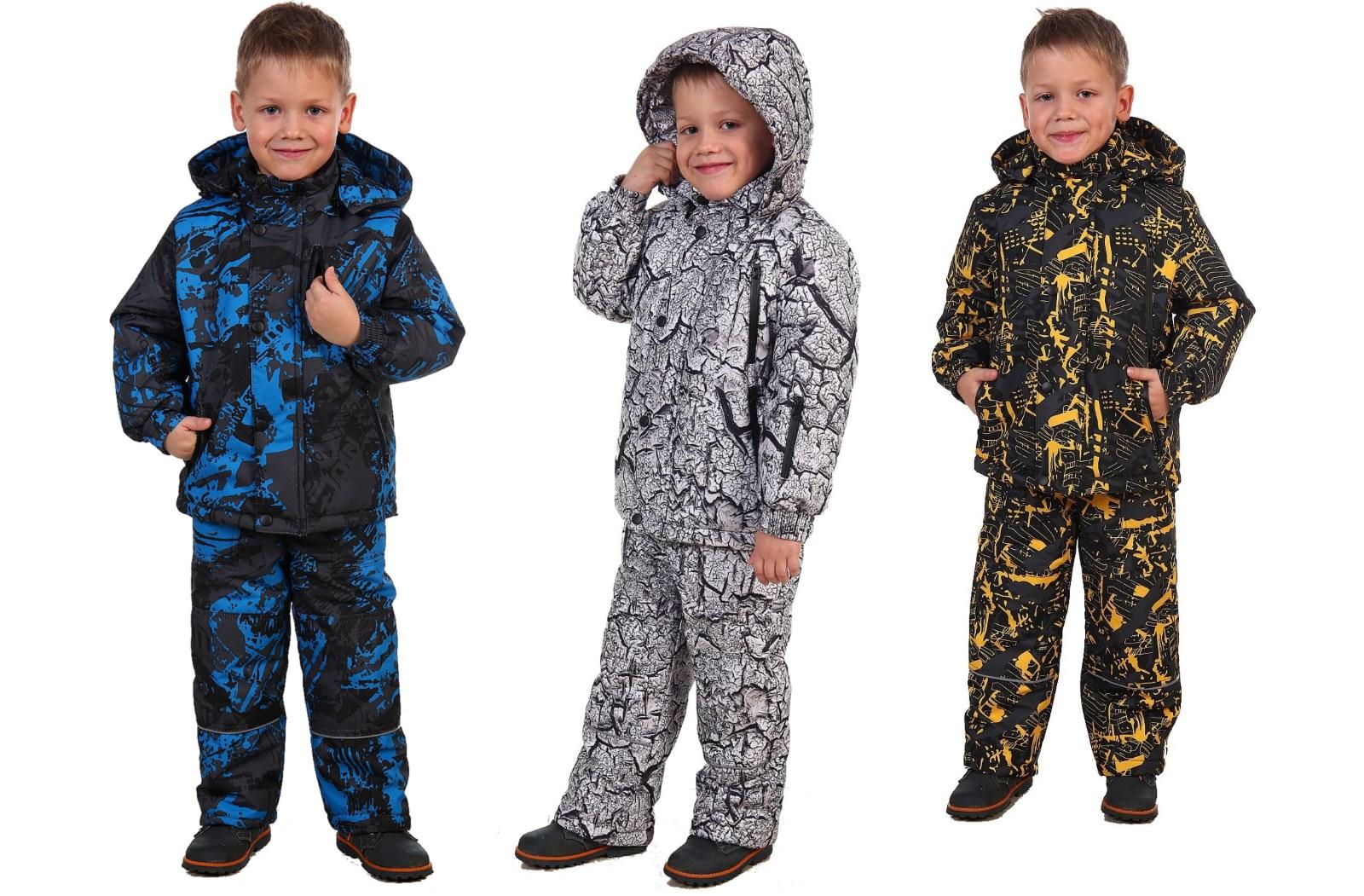 Новые детские зимние костюмы