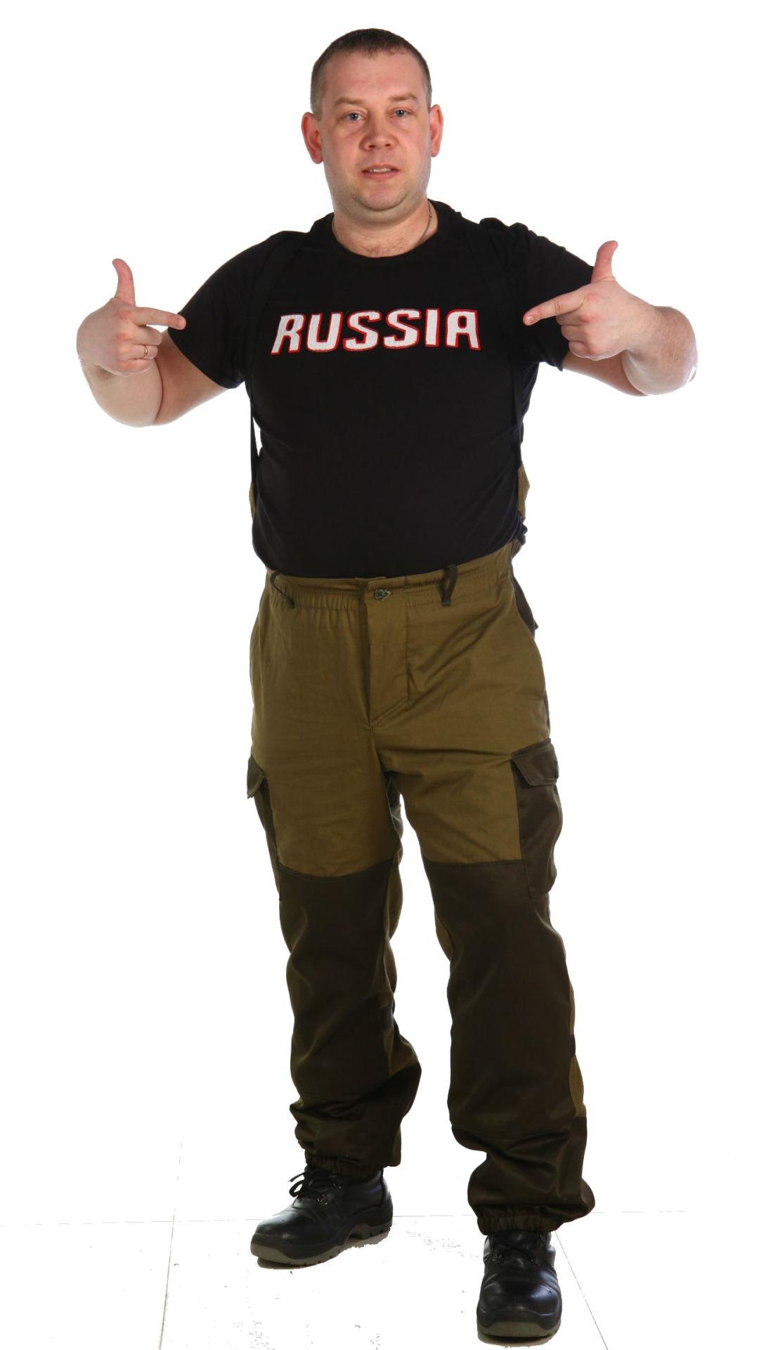 Костюм Горка Брюки