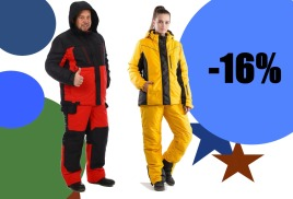 Распродажа зимних костюмов.