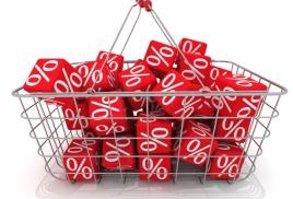 Скидка 5% на все товары интернет-магазина