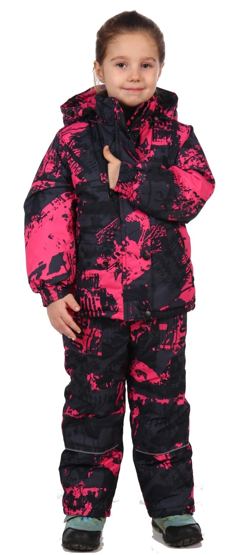 Детский зимний костюм Морозко