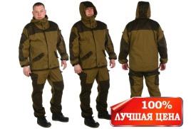 Сезонная распродажа костюмов Горка